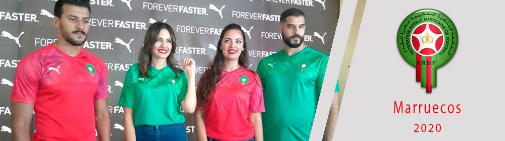 Camisetas del Marruecos baratas